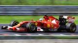 Vettel vs Hamilton – die Gründe für den sportlichen Abstieg!