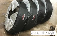 Reifentasche – einfacher Transport